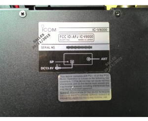 Radio icom vhf icv8000 ic v8000 original propagação aberta 50