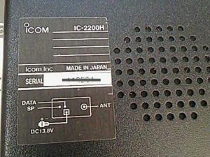 Selo rádio icom ic 2200h falsificado ou de 2ª linha propagação aberta 10