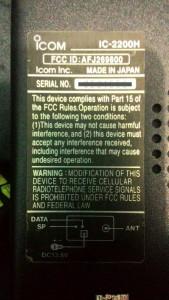 Selo rádio icom ic 2200h original ou de 1ª linha propagação aberta 21